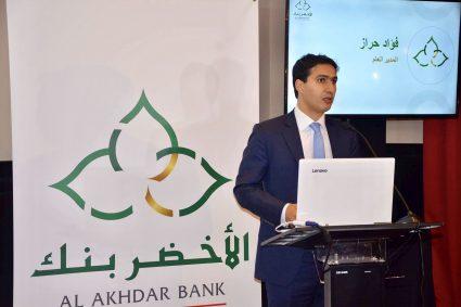 """بروتوكولي اتفاق بين البنك التشاركي """"الأخضر بنك"""" ومؤسستين بنكيتين بتونس وسورينام"""