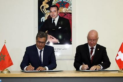 المغرب وسويسرا يلتزمان بتعزيز التعاون في مجالات الفلاحة والأنظمة الغذائية المستدامة
