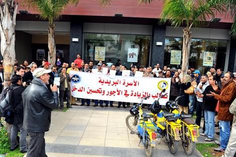 اللجنة الوطنية للمرأة البريدية تقرر المشـاركة في إضراب القطاع